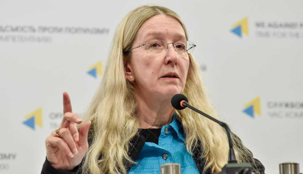 Супрун обманывала украинцев: В НАПК нашли нарушения в электронной декларации чиновницы