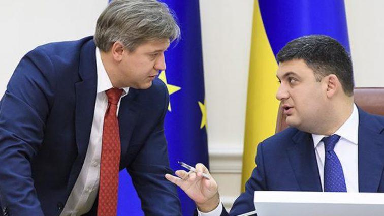 «Он позволил себе действия, которые…»: Гройсман подписал представление на увольнение скандального министра Данилюка