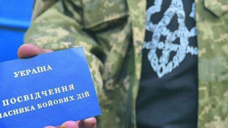 Проверки участников АТО: В Украине планируют массово лишать статуса «участника боевых действий». Кто может остаться без корочки
