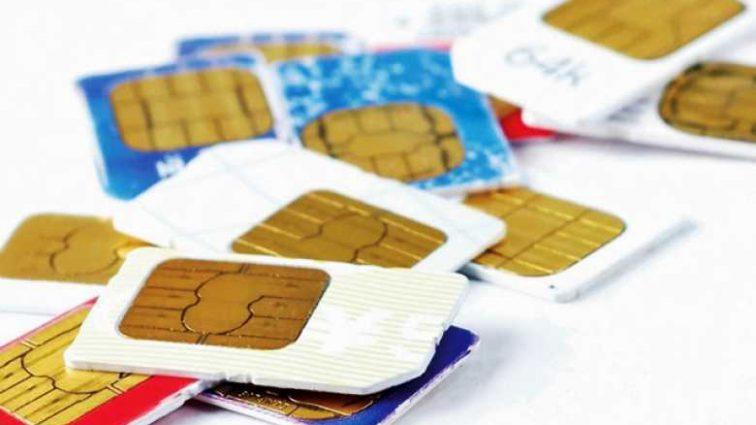 Мобильные операторы готовят для украинцев важное изменение: Что это за услуга и когда она заработает