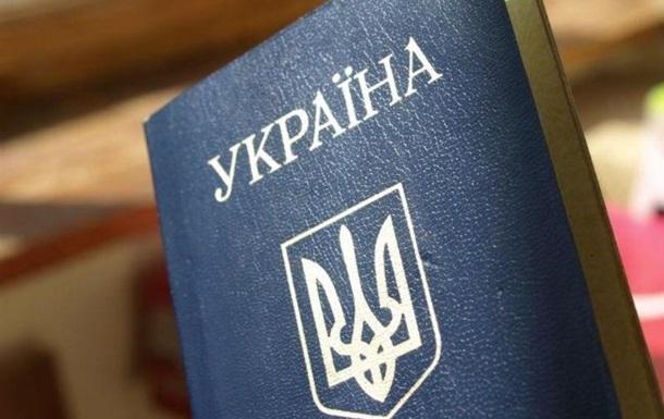 «Спокойно можно обойтись без него»: В Украине планируют отменить отчество