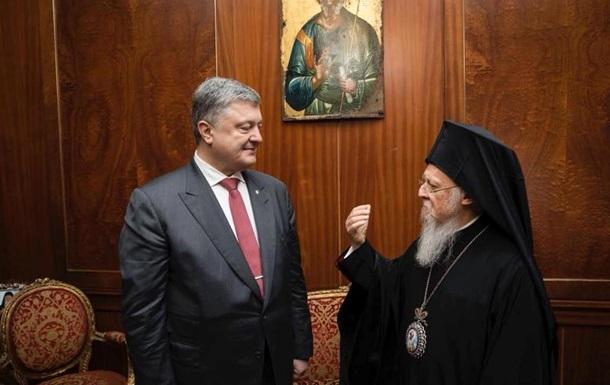 Автокефалия Украинской православной церкви: Названыо наиболее вероятную дату предоставления Томоса