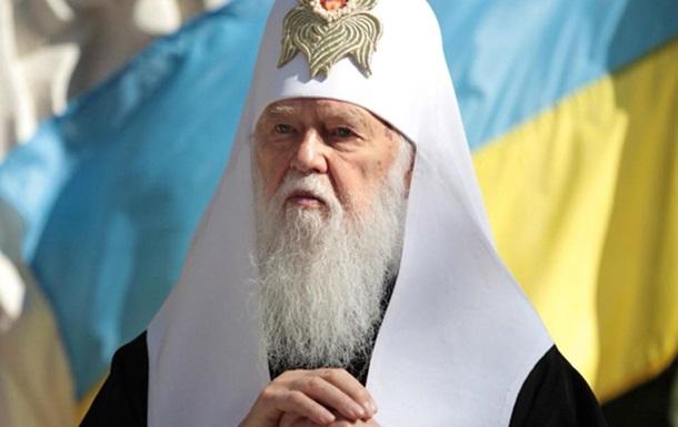 «Например, на Рождество 25 декабря»…: Филарет заявил о переходе украинской церкви на новый календарь