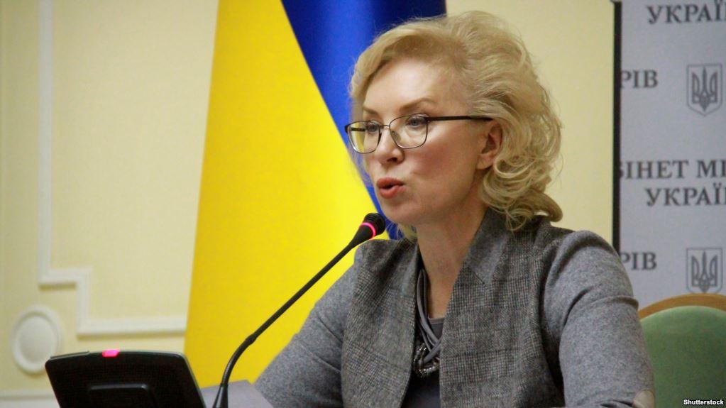 «Я ей просто не верю»: Украинский омбудсмен рассказала скандальную правду про свою коллегу из России