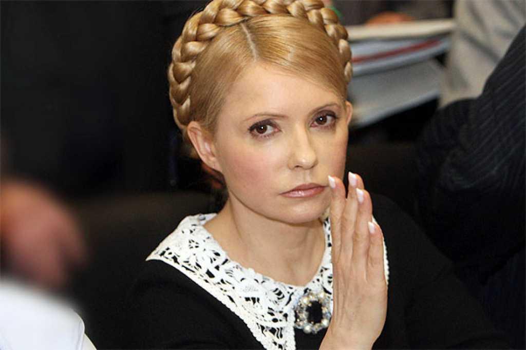 «8 миллионов из бюджета»: На что потратила Тимошенко деньги украинцев