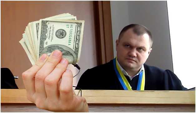 Судья-коррупционер пытается пройти квалификационное оценивания