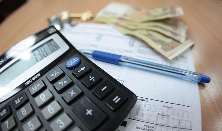 Субсидия 2018: кто подпадает под введенные ограничения и как вернуть утраченные льготы