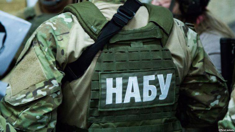НАБУ провело громкое задержание: Пойман экс-чиновник Януковича