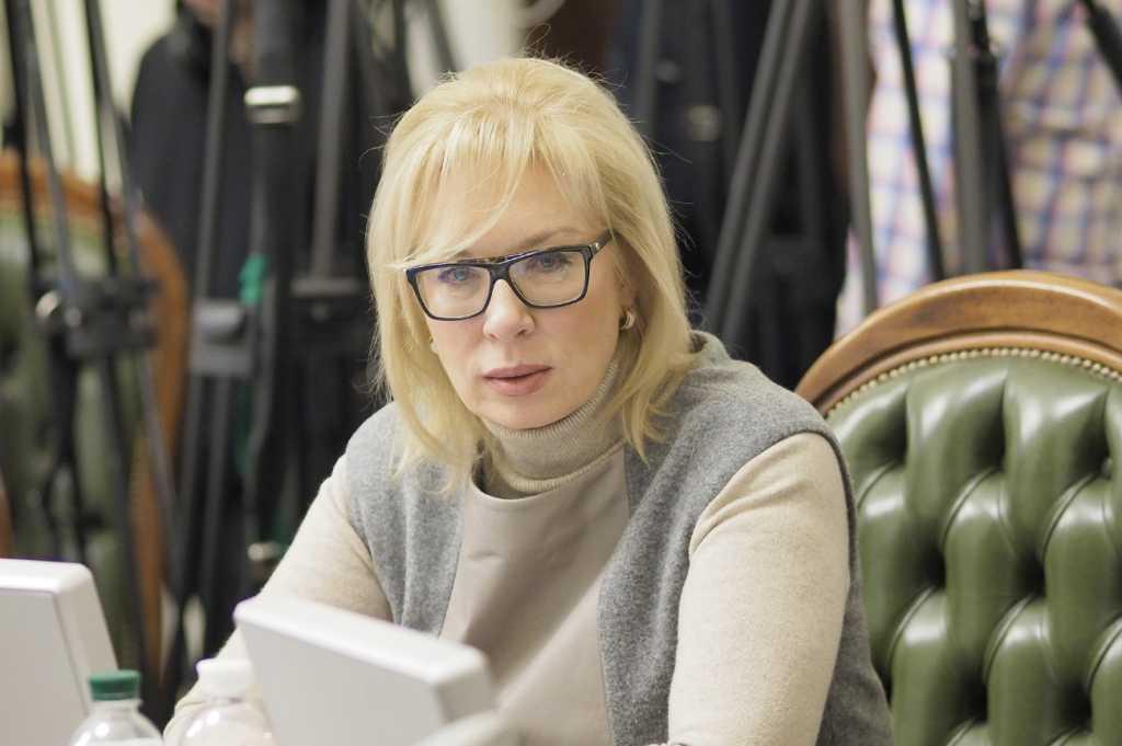 ««Сафари» с призами за каждого избитого…»: Денисова заявила о том, что на участников марша ЛГБТ объявили охоту
