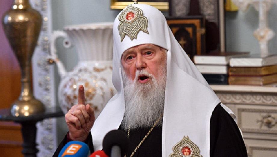 Московский патриархат исчезнет, если Украина получит томос: Филарет сделал громкое заявление
