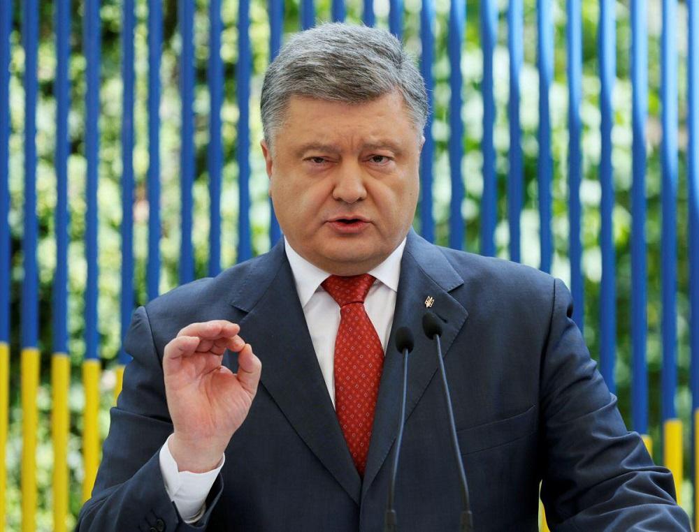 «Хочу поздравить вас и сказать…»: Порошенко заявил, что нашел нового экспортера газа в Украину