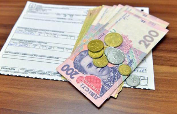 «Будут сами оплачивать коммуналку по полной стоимости»: Изменения системы начисления субсидии, которые коснутся каждого второго украинца