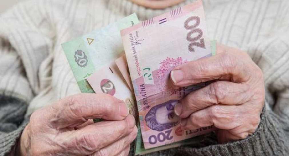 «Изменится минимальная пенсия. Также…»: Украинцам планируют дважды пересчитать выплаты. Когда ожидать повышения