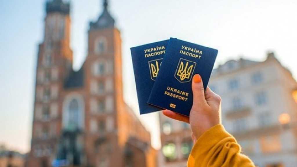 «Запрет на фото и многомиллионные штрафы»: Что ждет украинских туристов в ЕС. Новые усиленные правила уже вступили в силу