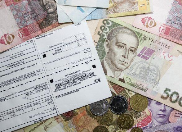 Штрафы, пеня и долги соседей: когда на украинцев ждет «коммунальный сюрприз». Депутаты приняли решение