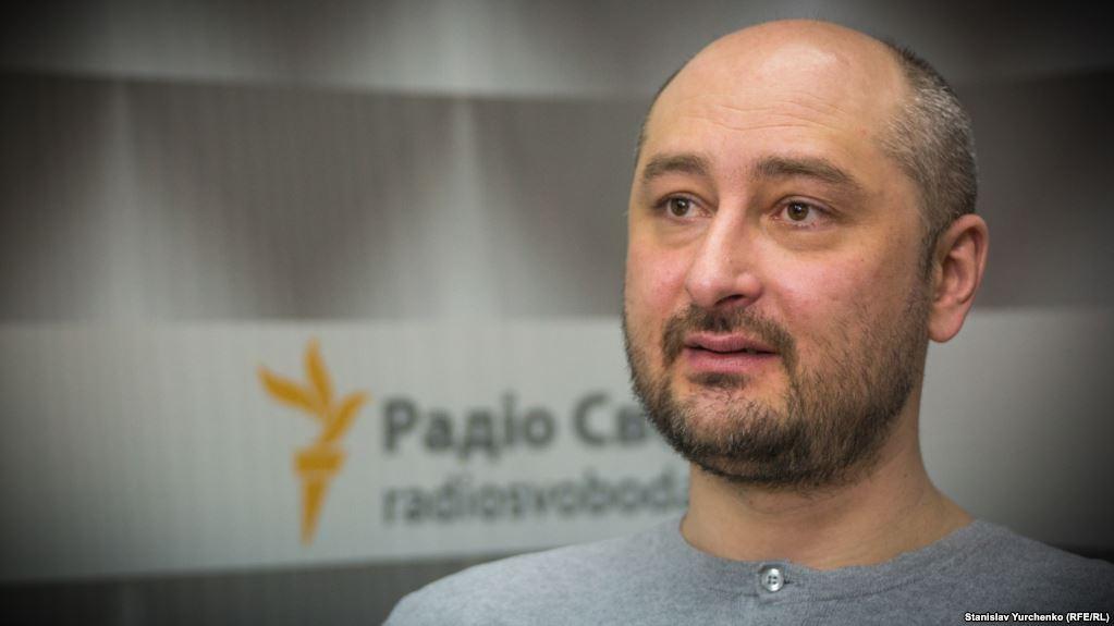 «Они фотографируются в компании радикалов-исламистов»: Бабченко сделал громкое заявление