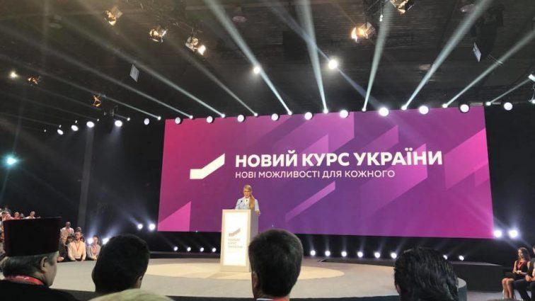 «Если у депутата нет пальцев? Ну … проголосует чем-то другим»: Заявление Тимошенко поразило украинцев