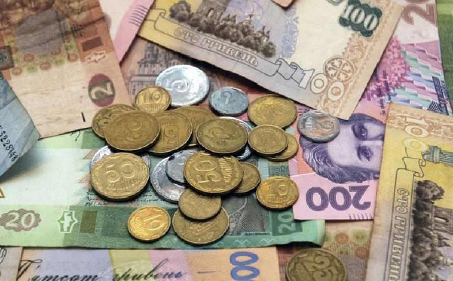 «Повышение пенсий, отключение ТВ и отказ от копеек»: Что изменится для украинцев уже с июля