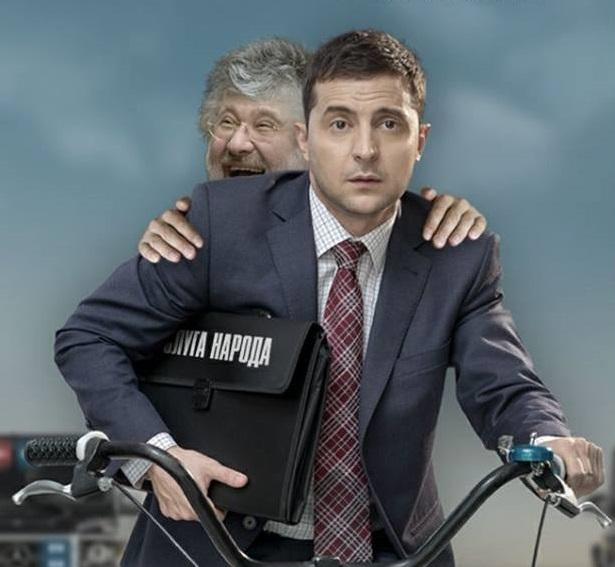 «Коломойский стоит за Зеленским, а за Вакарчуком…»: Стало известно, кто хочет усадить артистов в президентское кресло