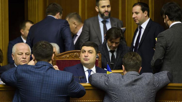 «Руководят криминальные авторитеты, кланы …»: Одиозная депутатка сделала громкое заявление в адрес Гройсмана