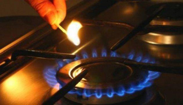 Важно: Для украинцев могут вырасти нормы потребления газа