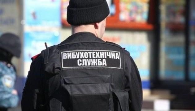«Женщина позвонила и сообщила о подозрительном предмете»: На рынке нашли взрывчатку