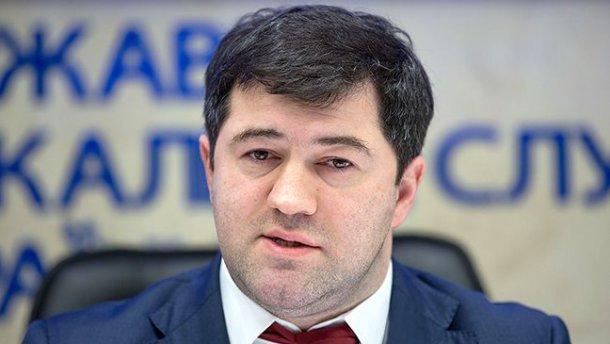 «Хотел поймать какую-то большую птицу»: Насиров сделал громкое заявление об угрозах и шантаже со стороны Сытника
