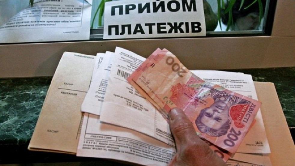 «Абонентская плата за коммунальные и постоянные проверки»: Что требует МВФ от украинцев