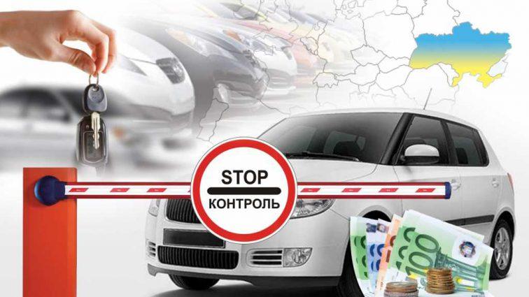 Дешевая растаможка автомобиля на еврономерах: Как воспользоваться льготным законом и что нужно знать
