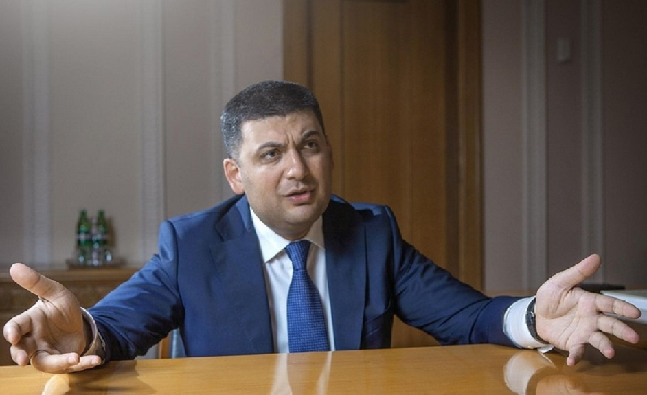 «Сложу с себя полномочия премьер-министра и уйду…»: Громкое заявление Гройсмана потрясло Украину