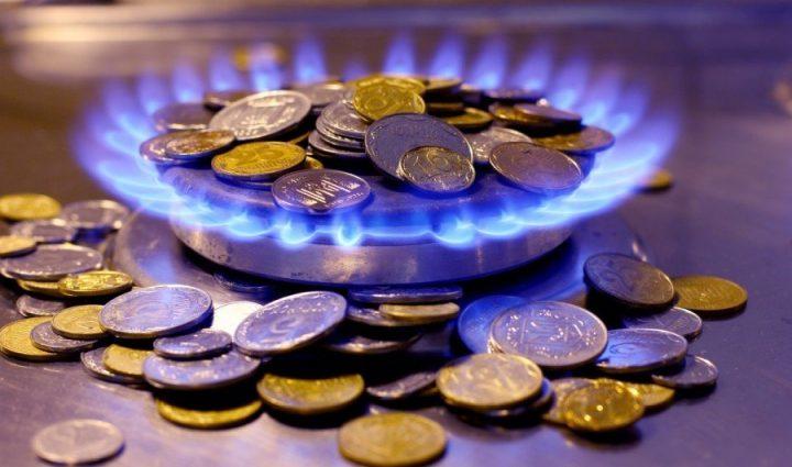Новые тарифы на газ и конфликт с МВФ: Сколько будет стоить голубое топливо для Украинской