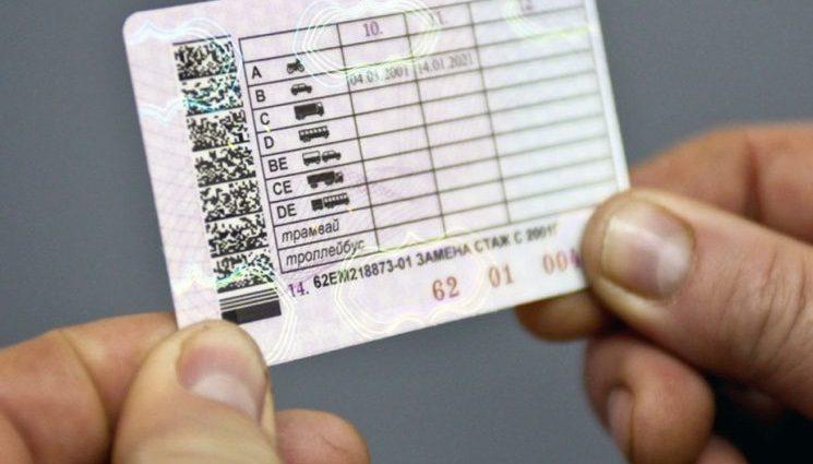 Сдавать на права нужно по-новому: Что изменилось для украинцев, и как теперь получить водительское удостоверение