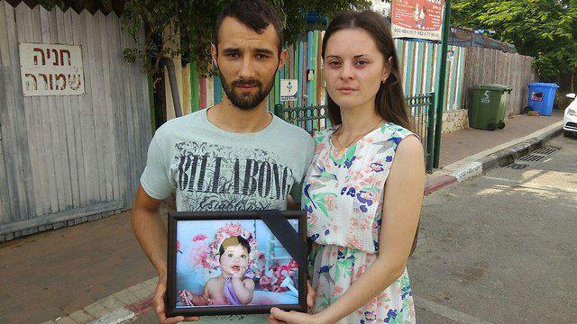 «Я хочу посмотреть в глаза этому монстру»: Мать замученного украинкой ребенка рассказала подробности ужасной трагедии