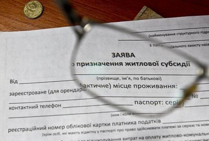 «Чтобы не включались в совокупный доход»: сообщили чьи доходы нужно указывать для получения субсидий разведенным супругам