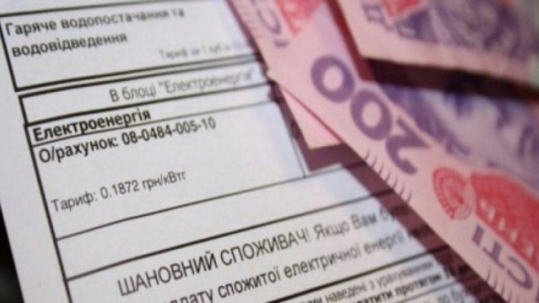 «Заставят платить за соседей»: Что ждет украинцев в следующем отопительном сезоне
