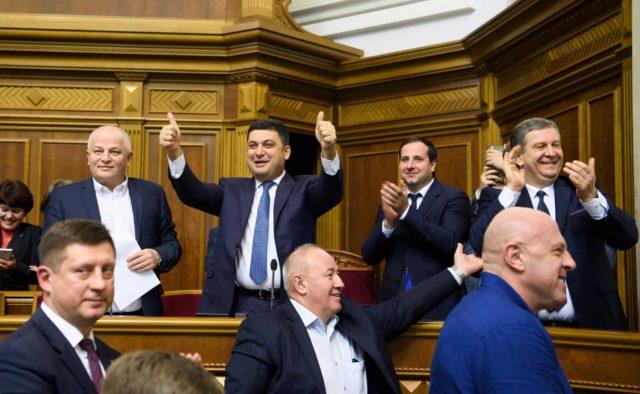 В Раде готовят еще одно громкое увольнение: кто из одиозных министров может потерять свой пост
