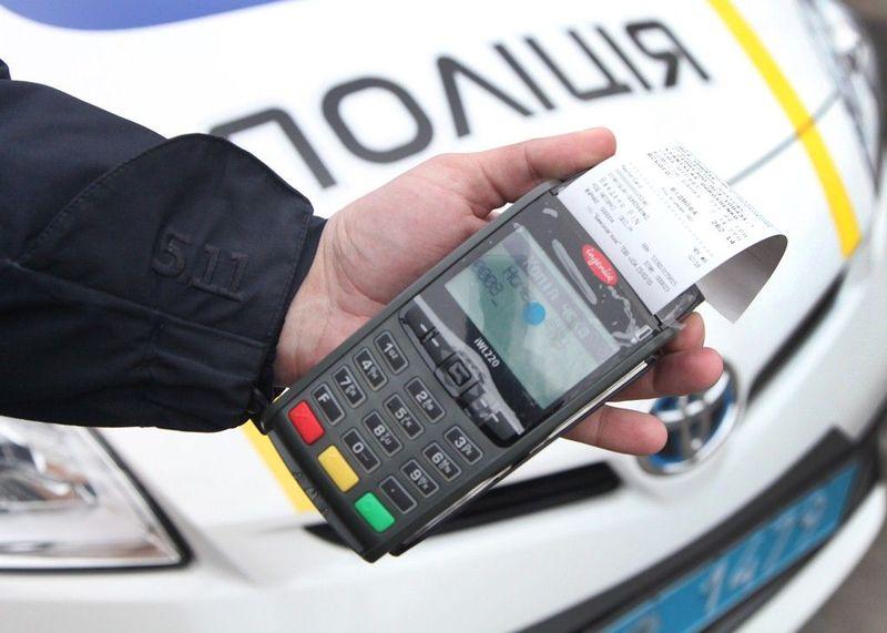 «От 255 до 1020 гривен»: Новые штрафы для водителей. Что нужно знать