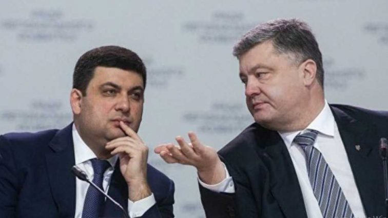 «Между Порошенко и Гройсманом разгорелась схватка за контрабанду»: Эксперт сделал громкое заявление