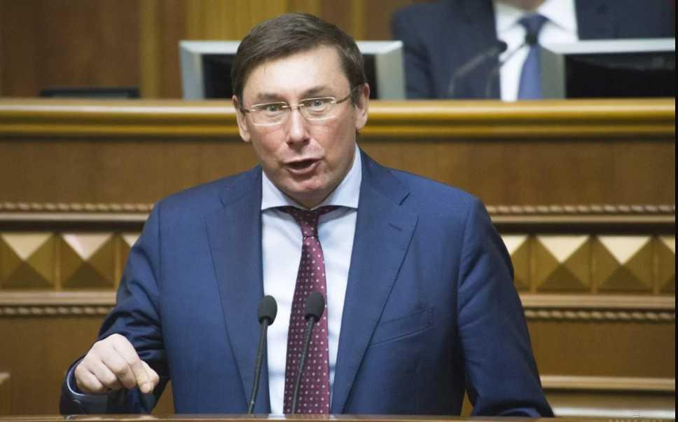 «Путем резонансных убийств …»: Луценко озвучил цель скандального «списка 47»