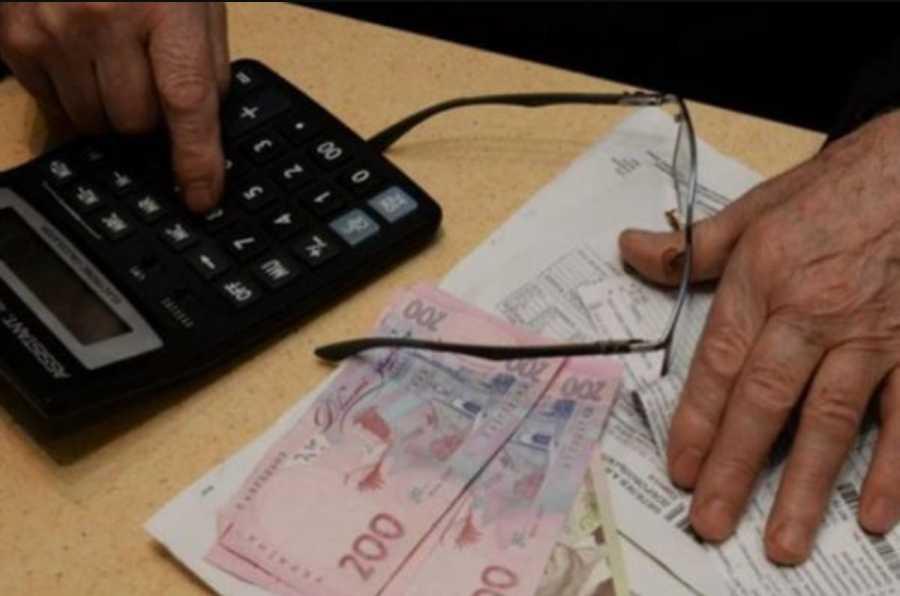 Введение абонентской платы на отопление и воду В Украине вступает в силу новый коммунальный закон