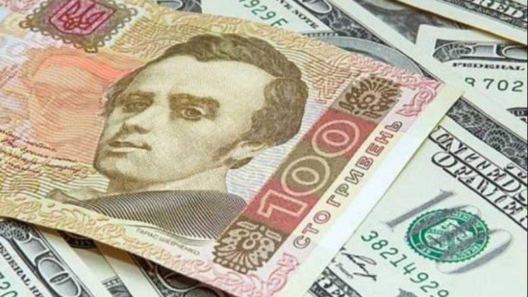 Банкиры приготовили сюрприз для украинцев: чего ждать от курса доллара летом