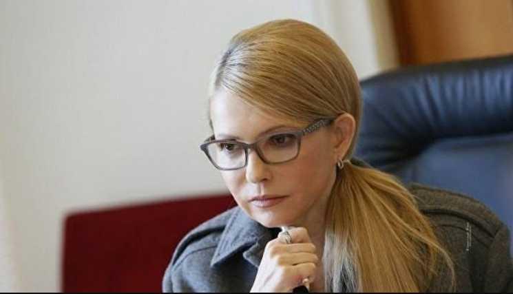 Стало известно на что Тимошенко бездумно потратила 2 миллиона гривен
