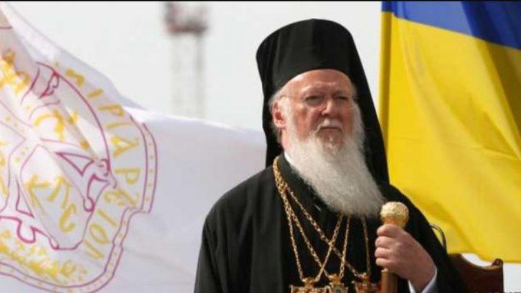 «Церковь-Мать ищет пути спасения наших братьев»: Патриарх Варфоломей сделал заявление относительно Украины