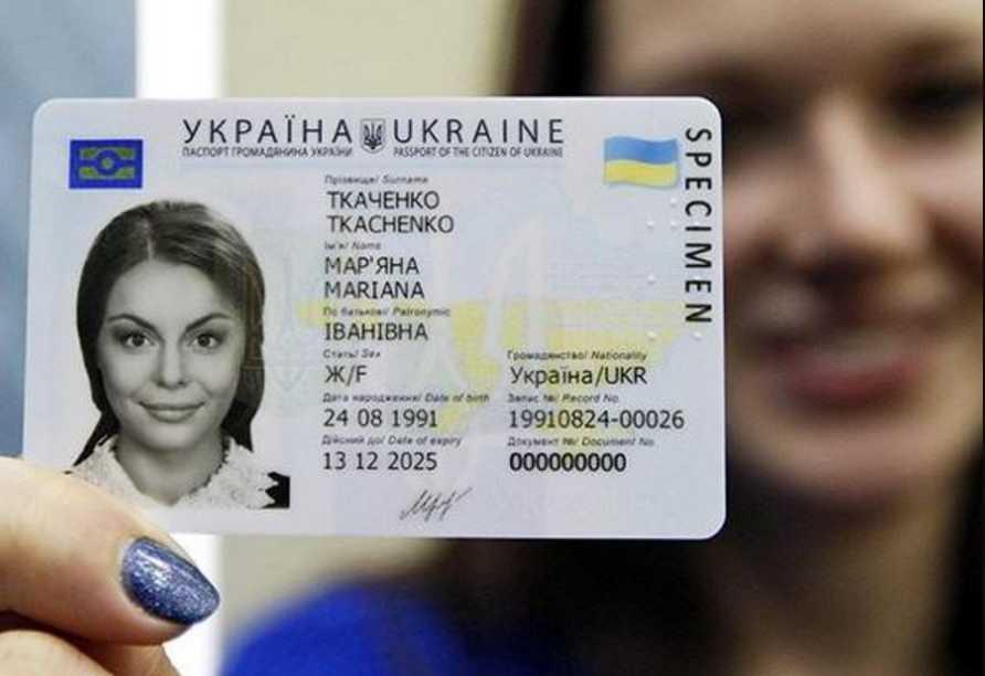 Несколько украинских областей скоро изменят свои названия: кому и как менять документы после переименования