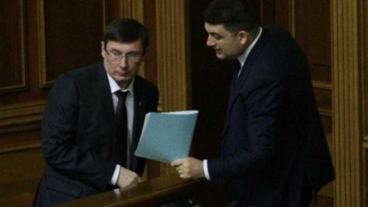 «Вы все надоели, будете уволены …»: Гройсман с Луценко жестко поговорили с таможенниками