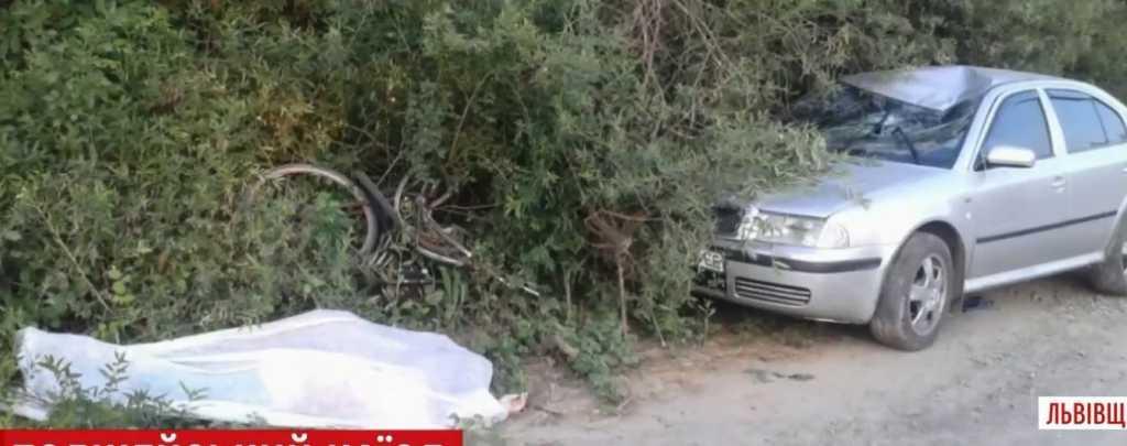 «Расселся себе и кайфует, пьяный был»: Стали известны детали смертельного ДТП на Львовщине с участием полицейского