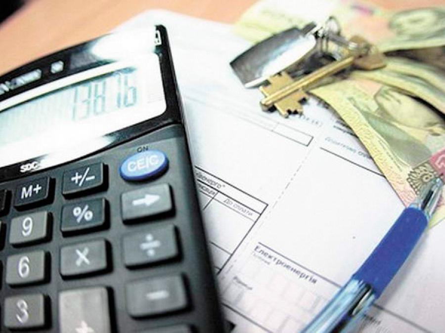 «Пенсионеры, семьи участников АТО и безработные»: У кого из украинцев отбирают субсидии
