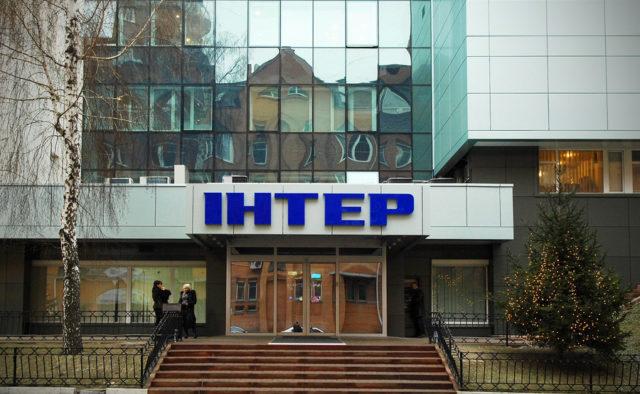 «Когда уже эту помойку закроют?»: В Сети громко обсуждают новую пророссийскую выходку Интера