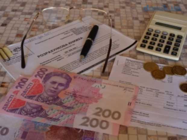 Новые правила оплаты ЖКУ могут перенести. Почему и что это значит для украинцев