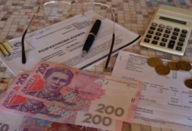 «Штрафы, отобранное жилье и даже срок в тюрьме»: Как украинцев наказывают за неуплату «коммуналки»